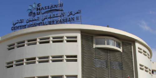 Centre Hospitalier Hrazem