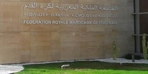 Fédération Royal Marocaine de Football